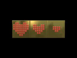 Sticker | Health (Gold)