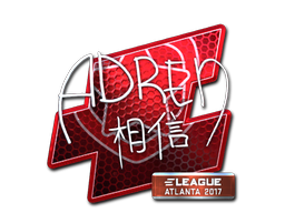 Наклейка | AdreN (металлическая) | Атланта 2017