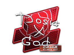 Наклейка | Dosia (металлическая) | Атланта 2017