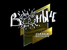 Наклейка | Boombl4 (металлическая) | Бостон 2018