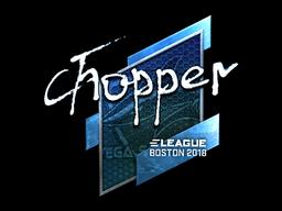 Наклейка | chopper (металлическая) | Бостон 2018