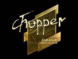 Наклейка | chopper (золотая) | Бостон 2018