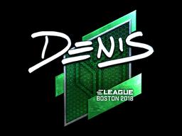 Наклейка | denis (металлическая) | Бостон 2018