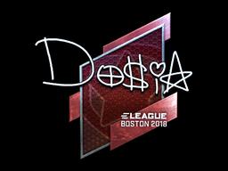 Наклейка | Dosia (металлическая) | Бостон 2018