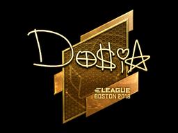 Наклейка | Dosia (золотая) | Бостон 2018
