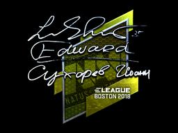 Наклейка | Edward (металлическая) | Бостон 2018