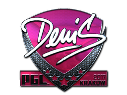 Sticker | denis (Foil) | Krakow 2017