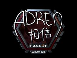 Наклейка | AdreN (металлическая) | Лондон 2018