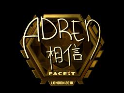 Наклейка | AdreN (золотая) | Лондон 2018
