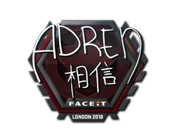 Наклейка | AdreN | Лондон 2018