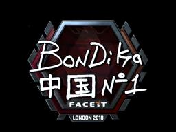 Наклейка   bondik (металлическая)   Лондон 2018