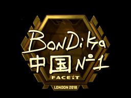 Наклейка   bondik (золотая)   Лондон 2018