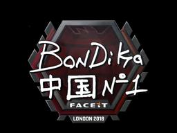 Наклейка   bondik   Лондон 2018