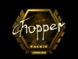 Наклейка | chopper (золотая) | Лондон 2018