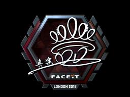 Наклейка   DD (металлическая)   Лондон 2018