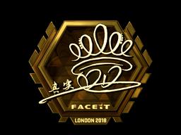 Наклейка   DD (золотая)   Лондон 2018