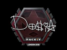 Наклейка | Dosia | Лондон 2018
