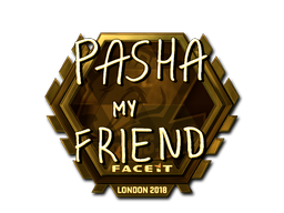 Наклейка | pashaBiceps (золотая) | Лондон 2018